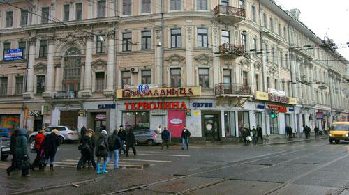 Basmanny Moscow