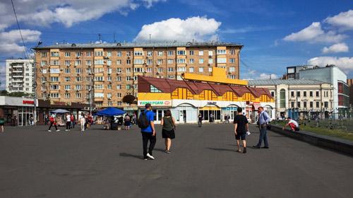 Presnensky Moscow
