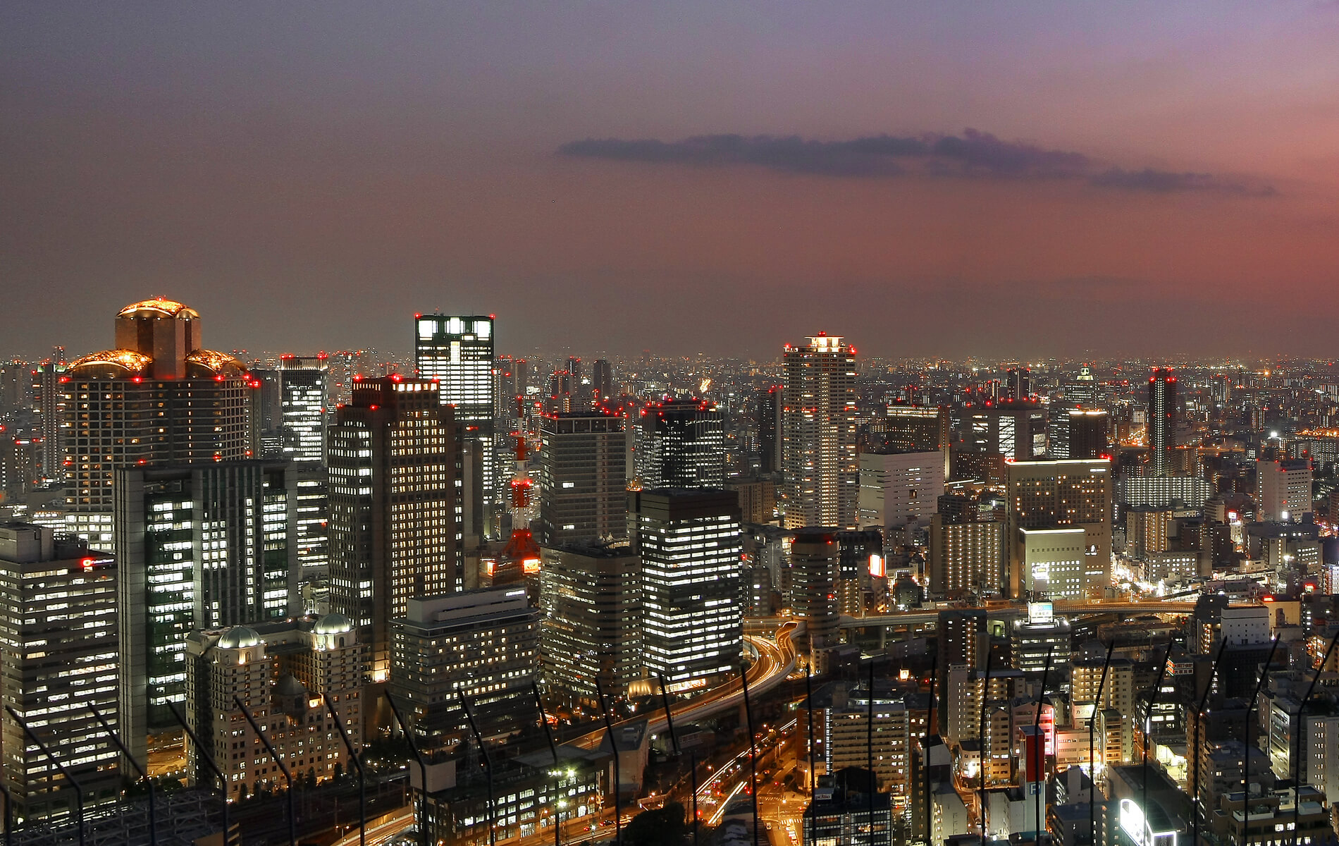 What is the best area to stay in Osaka?