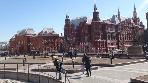 Tverskoy Moscow