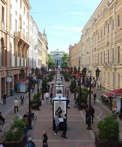 St Petersburg City centre
