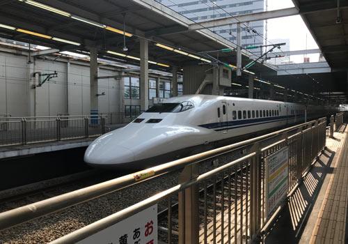 train station hiroshima